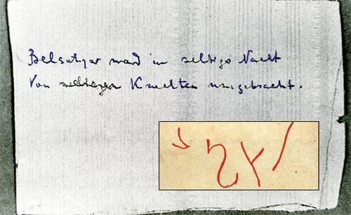 Belsatzar-inscription.jpg