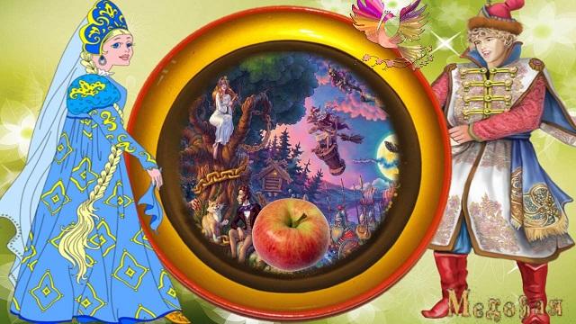 plate-apple-ipad-3.jpg
